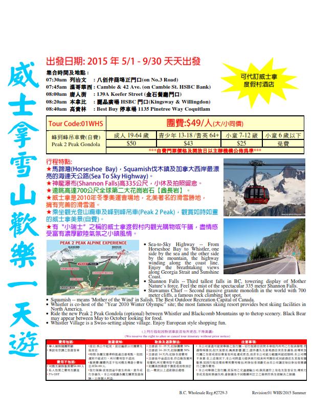 01 WHS 2015_001